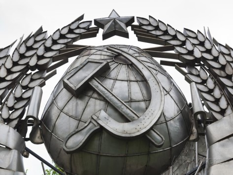 SovietPark